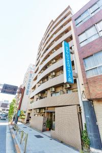 The facade or entrance of Hotel Business Villa Omori