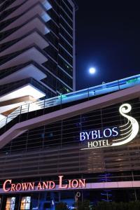 The facade or entrance of Byblos Hotel