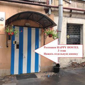 Фасад или вход в Краски