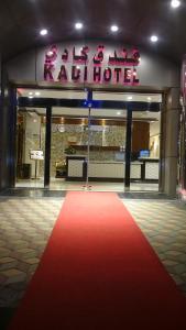A fachada ou entrada em Kadi Hotel