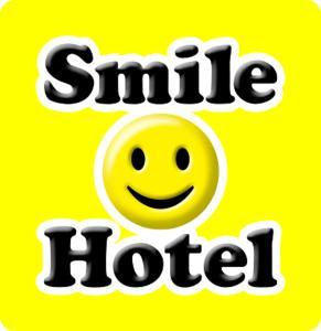 Sertifikat, penghargaan, tanda, atau dokumen yang dipajang di Smile Hotel Wakayama