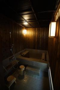 Spa and/or other wellness facilities at Ryokan Tori