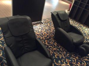 The lounge or bar area at Hotel Biwako Plaza