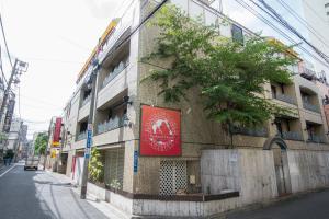 The facade or entrance of Khaosan World Asakusa Ryokan & Hostel