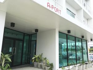 The facade or entrance of A-Port