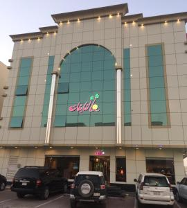 A fachada ou entrada em مساكن النايفات للوحدات السكنيه المفروشه