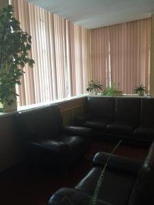 Лаундж или бар в Отель Плаза