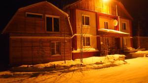Мини-отель Уют зимой