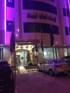 A fachada ou entrada em Riva Suites 2