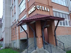 Фасад или вход в Business Hotel