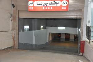 A fachada ou entrada em Mais jeddah suites 1
