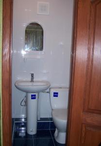Ванная комната в Гостевой дом Бухта Радости