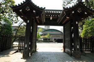 The facade or entrance of Kyoto Garden Palace