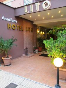 Ο χώρος του λόμπι ή της ρεσεψιόν στο Ξενοδοχείο Λητώ
