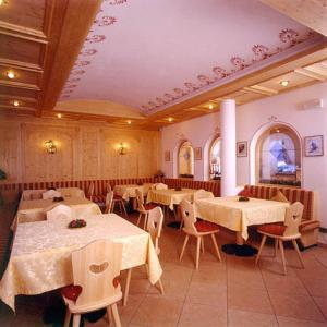 Ristorante o altro punto ristoro di Hotel Scoiattolo
