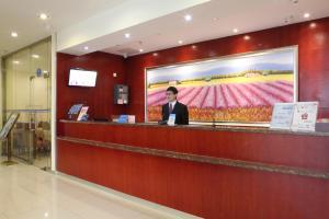 ハンティング エクスプレス 上海浦東空港のロビーまたはフロント