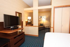 A television and/or entertainment center at Fairfield Inn & Suites Akron South