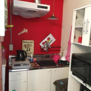A kitchen or kitchenette at Guest House Unity