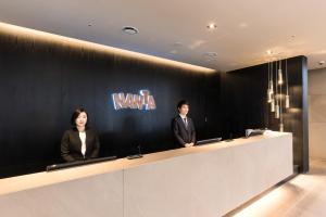 The lobby or reception area at Hotel Nanta Jeju