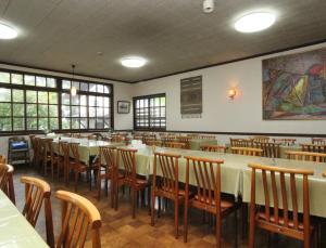 A restaurant or other place to eat at Yokokura Ryokan