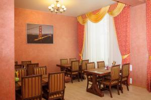 Ресторан / где поесть в Гостиница Киль