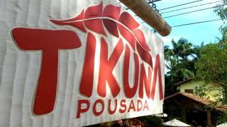 Foto Pousada Pousada Tikuna