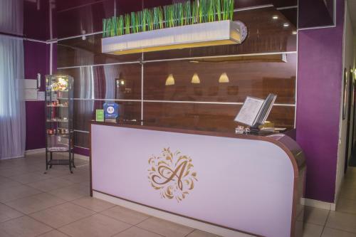 Лобби или стойка регистрации в Aura Hotel-ZURO