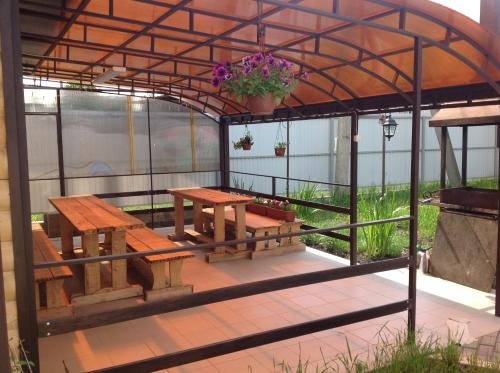 A restaurant or other place to eat at Guest House Assol