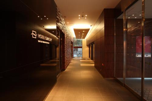 The lobby or reception area at Hotel Gracery Sapporo