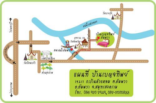 วิว Baan Benjathip จากมุมสูง