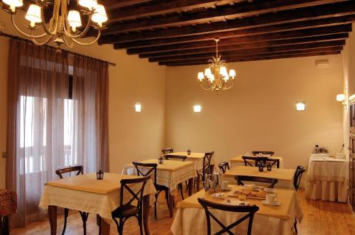 Ресторан / где поесть в Casa Rural La Botica