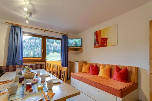 貝特霍爾德公寓休息區