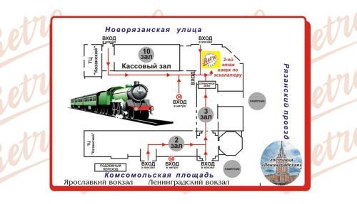 Планировка Ретро-отель на Казанском вокзале