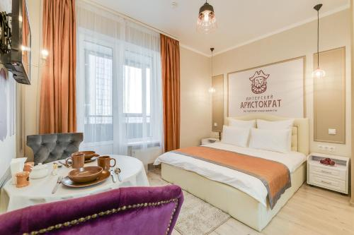 Кровать или кровати в номере Apartamienty Pitierskii Aristokrat
