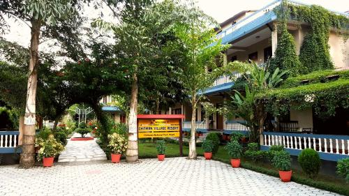Chitwan Village Resort