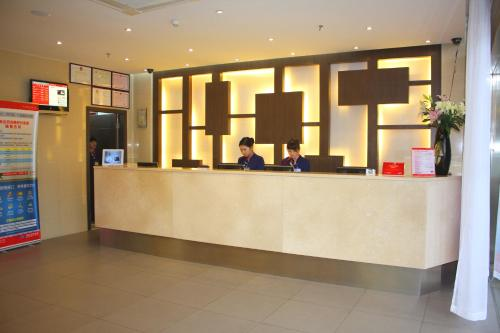 The lobby or reception area at JI Hotel North Tianhe Guangzhou