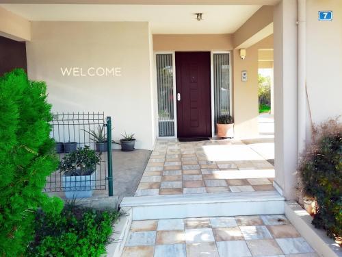 Facciata o entrata di Luxurious Big Apartment
