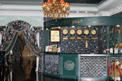 Лобби или стойка регистрации в Green House Hotel Tyumen
