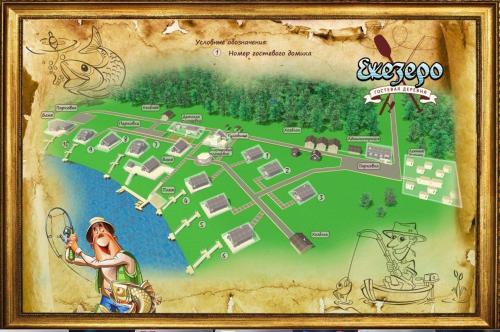 Гостевая деревня Ежезеро с высоты птичьего полета