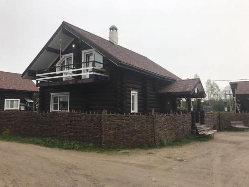 "Russian Dairy Farm ""Village"""