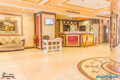 O saguão ou recepção de Al Rawhanya Hotel