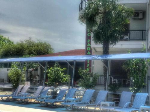 Πισίνα στο ή κοντά στο Hotel Niko Paradise