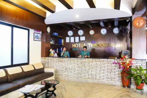 The lobby or reception area at Trekkersinn Boutique Hotel