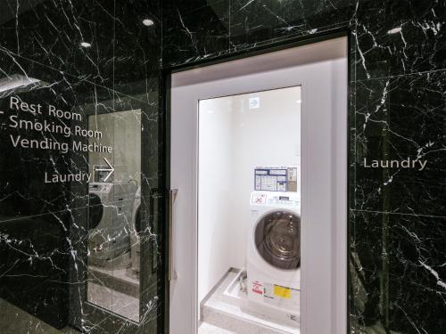 A bathroom at HOTEL UNIZO Osaka Shinsaibashi
