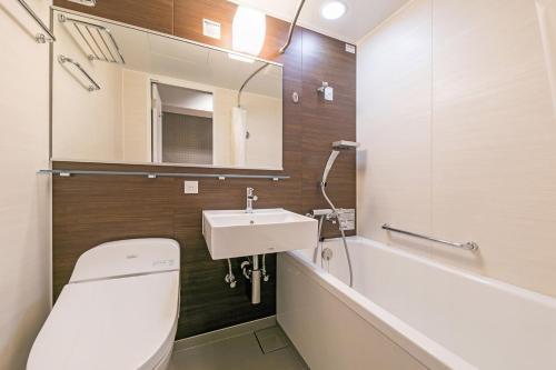 A bathroom at Hotel Miyahira