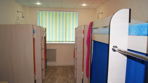 A bathroom at Foxhole Hostel