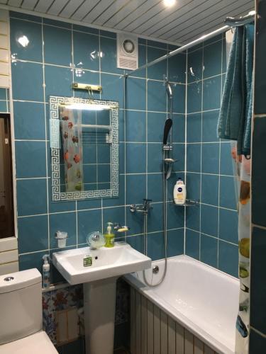 A bathroom at Apartments at Moskovskaya 20