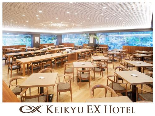 A restaurant or other place to eat at Keikyu EX Hotel Shinagawa