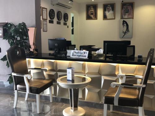 O lounge ou bar de Varvan Al-Jubail