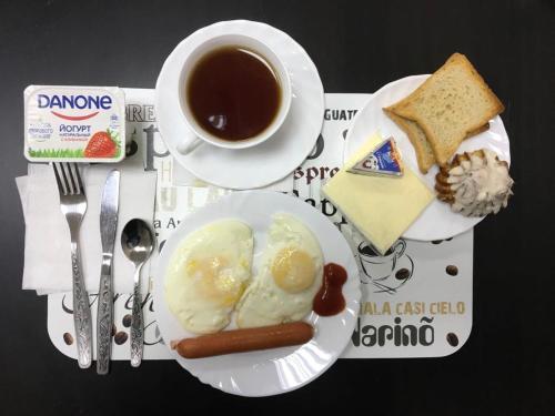 Завтрак для гостей Мини-отель «Очарование»